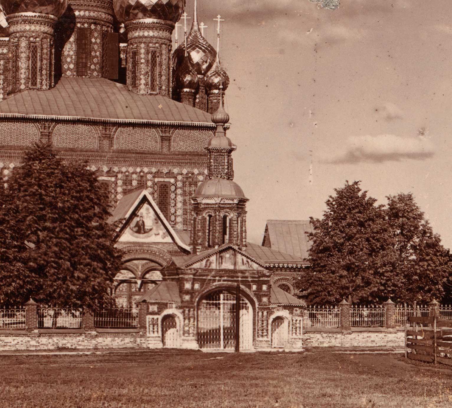 Iglesia de la Decapitación de Juan Bautista, con Puerta Santa. Verano de 1910.