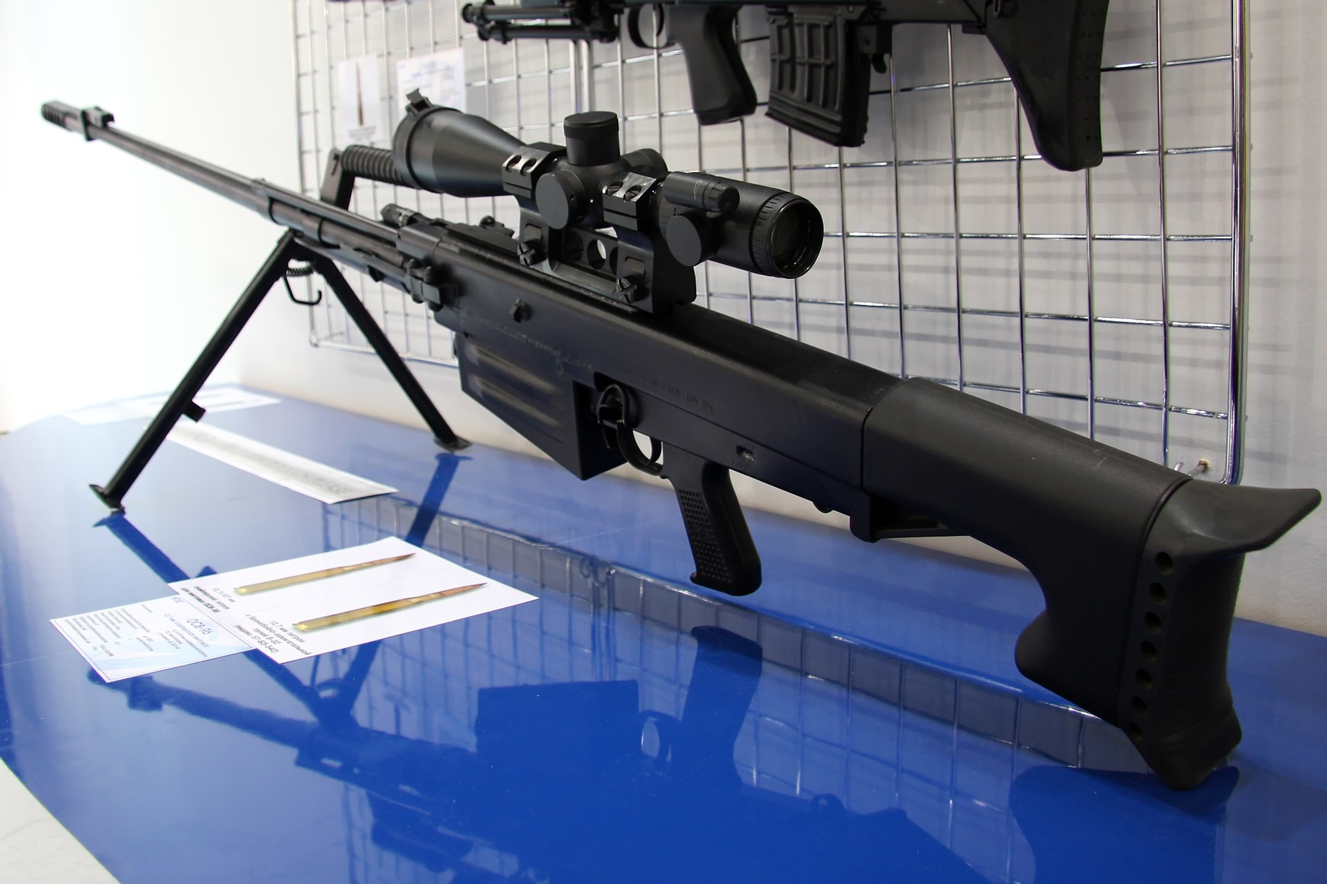 Ostrostrelska puška OSV-96.