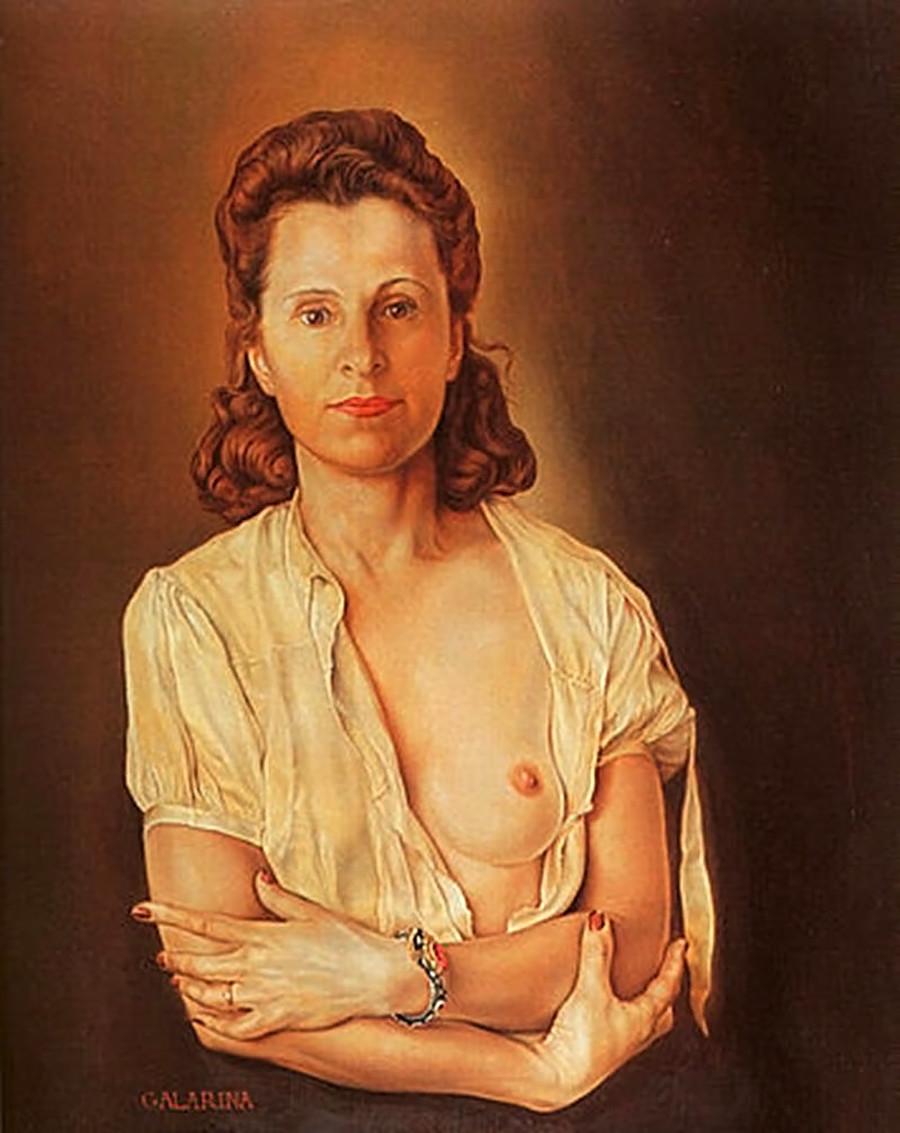 Galarina par Salvador Dali, 1944