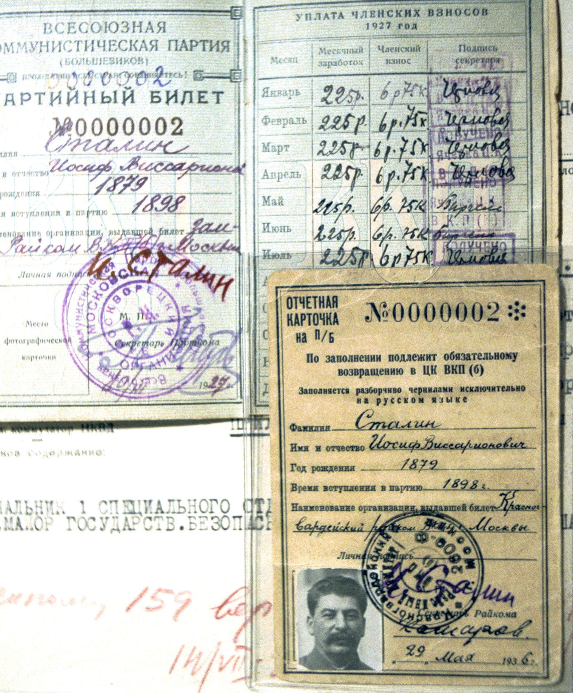 ヨシフ・スターリン、共産党の党員証