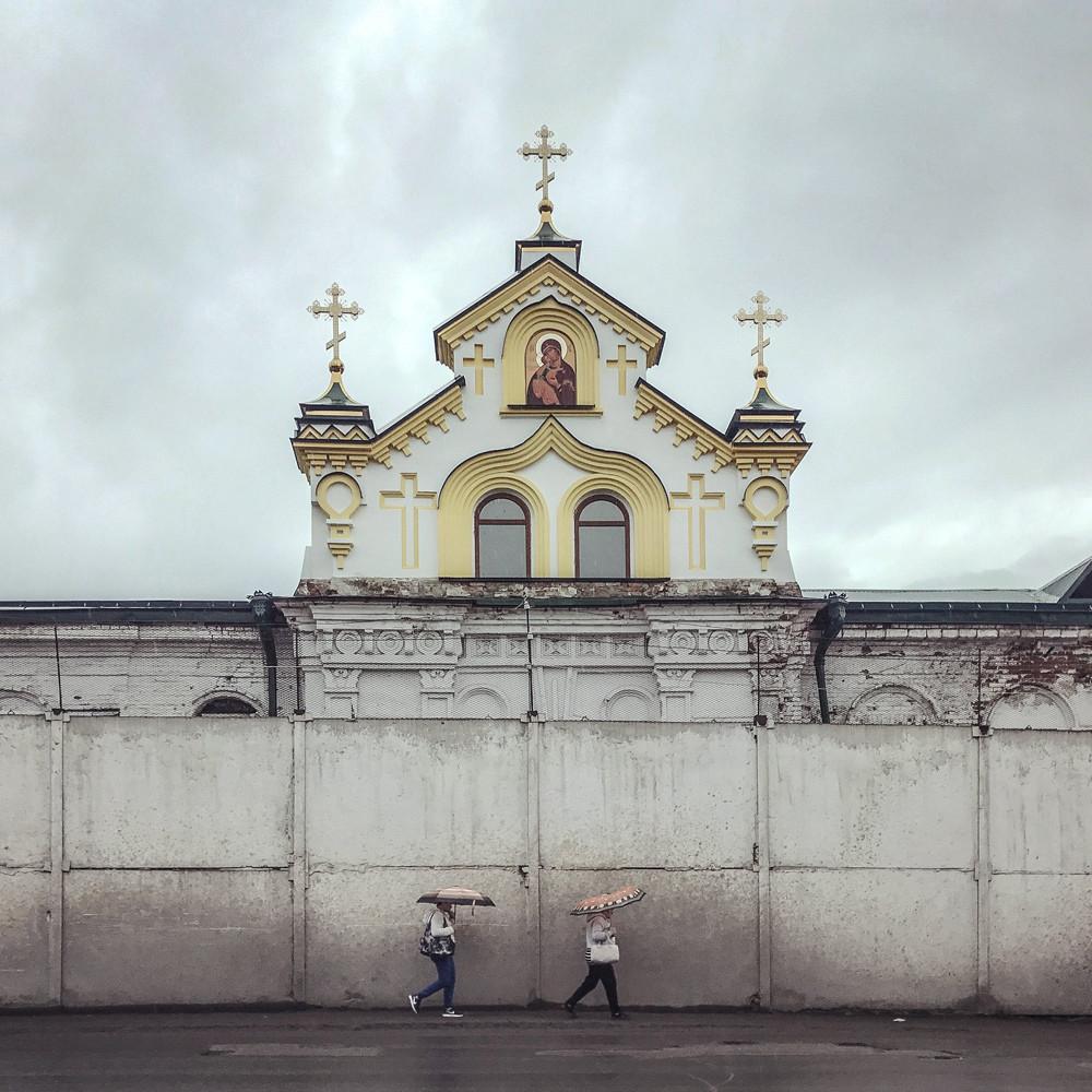 Koungour, région de Perm