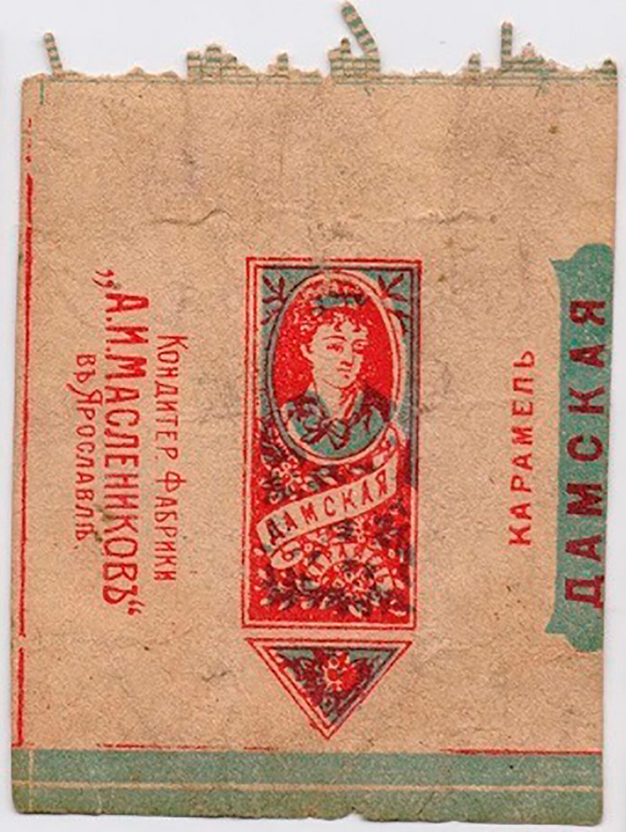 Damskaya caramel by Yaroslavl confectionery plant, the 1900s.