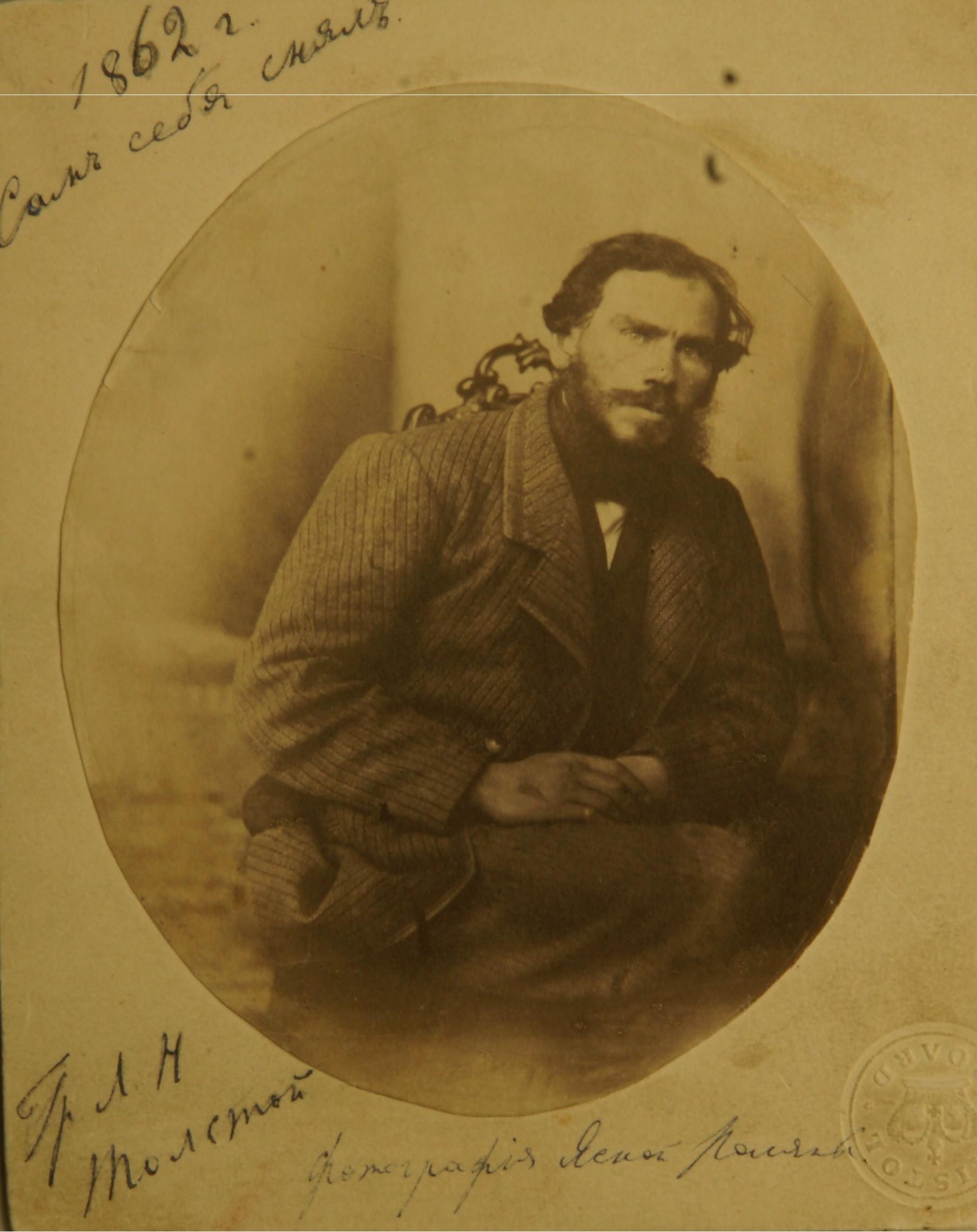 Lev Tolstói, fotografía de mí mismo, 1862.