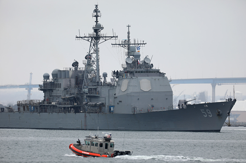 USS Princeton, raketna križarka razreda Ticonderoga.