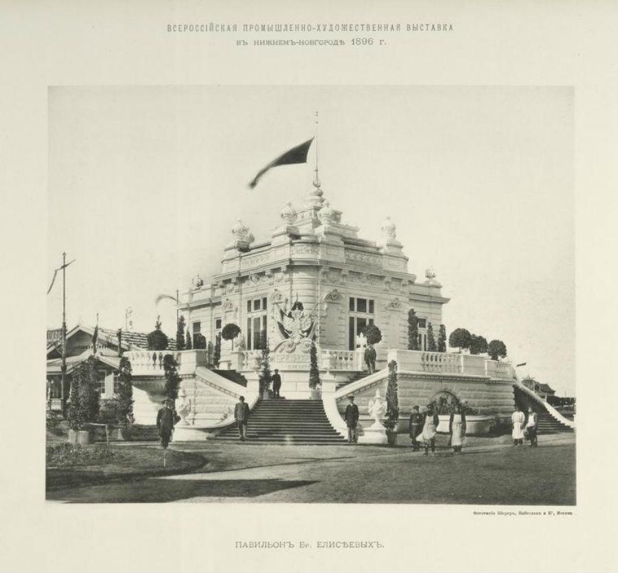 Le pavillon de la famille Elisseïev