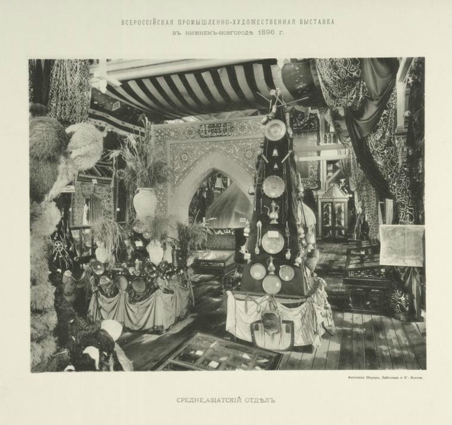 Le pavillon de l'Asie centrale