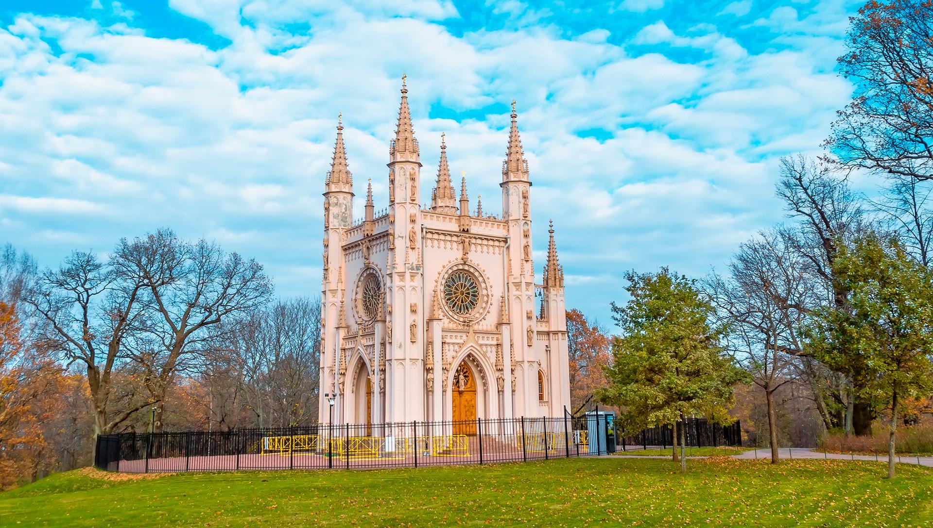 Gothic chapel in Alexandria Park