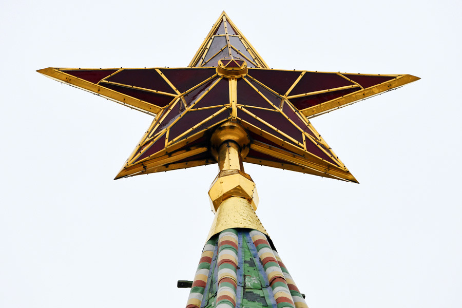 A star atop one of the Kremlin's towers in Moscow