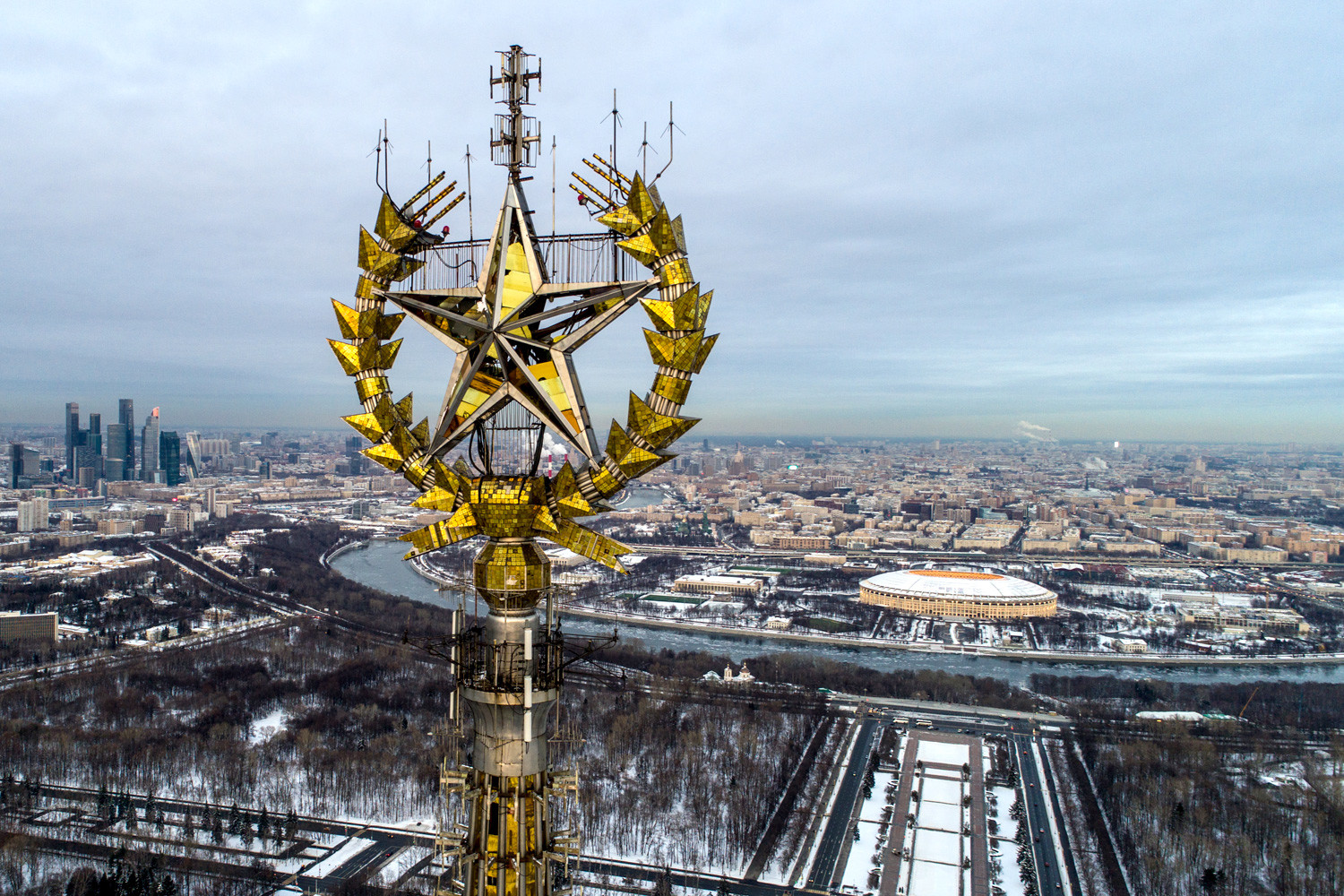 An aerial view from the main building of the Moscow State University