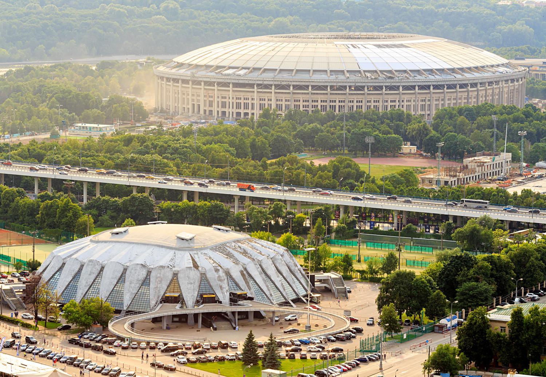 Druzhba Olympic Arena