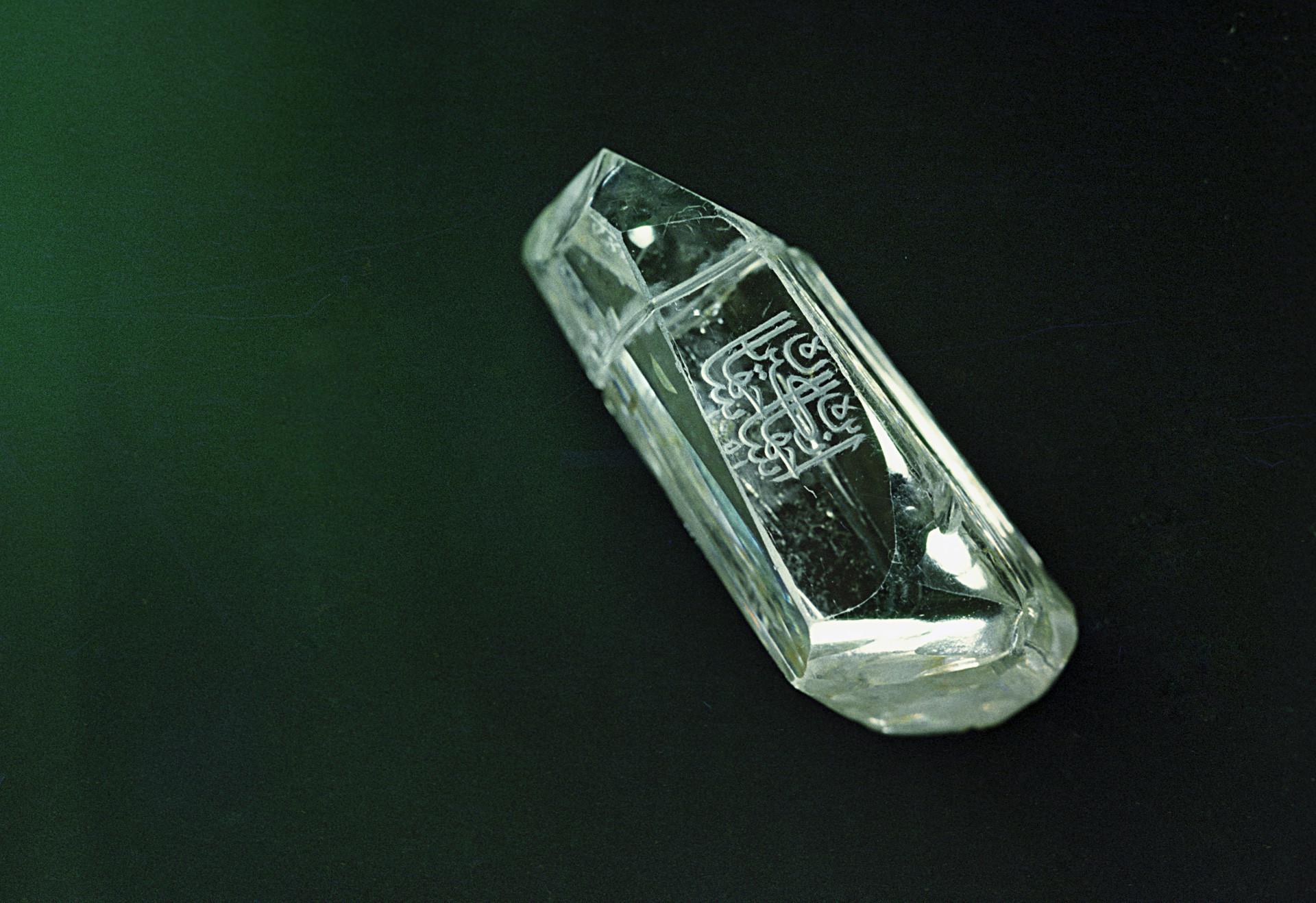 O diamante do xá, uma das sete gemas históricas da Coleção Russa de Diamantes.