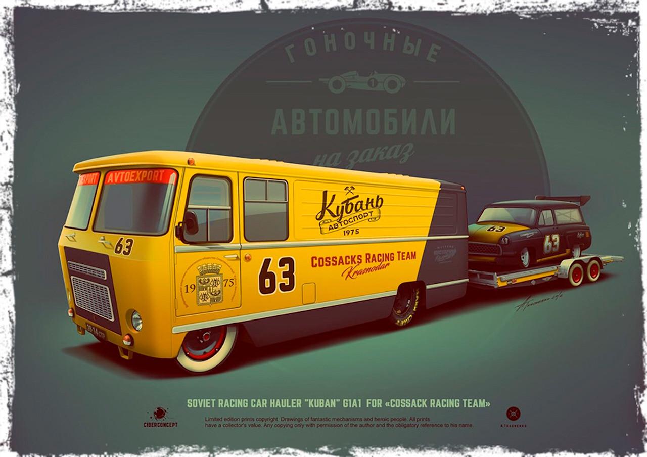 Tovornjak Mack iz filma Avtomobili je dobil svojo sovjetsko različico, tovornjak za prevoz avtomobilov »Kuban«, ki je bil oblikovan za »Dirkalno ekipo Kozaki«.
