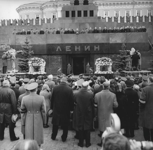 Funérailles de Iouri Gagarine