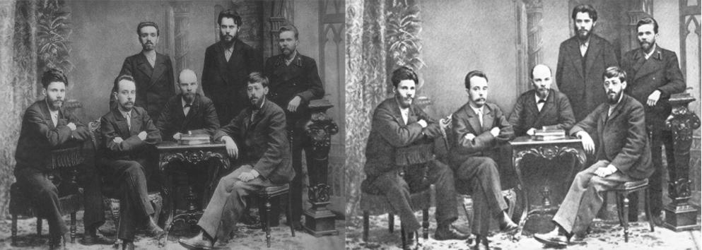 Sestanek članov Zveze za osvoboditev delavskega razreda v Sankt Peterburgu leta 1897. Kmalu po nastanku fotografije je bila celotna skupina aretirana.