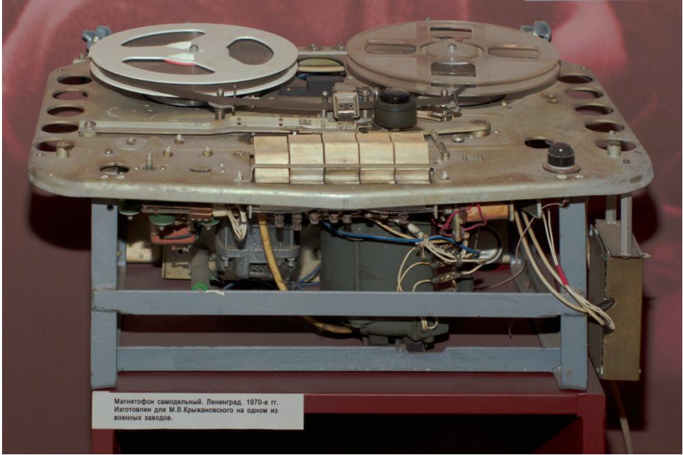 Magnetofon Tembr MAG-59M