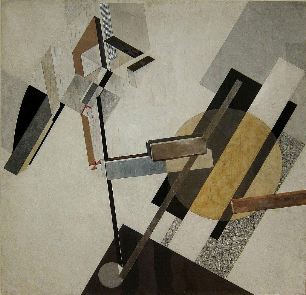 El-Lissitzky, Proun (Projets pour l'affirmation du nouveau)