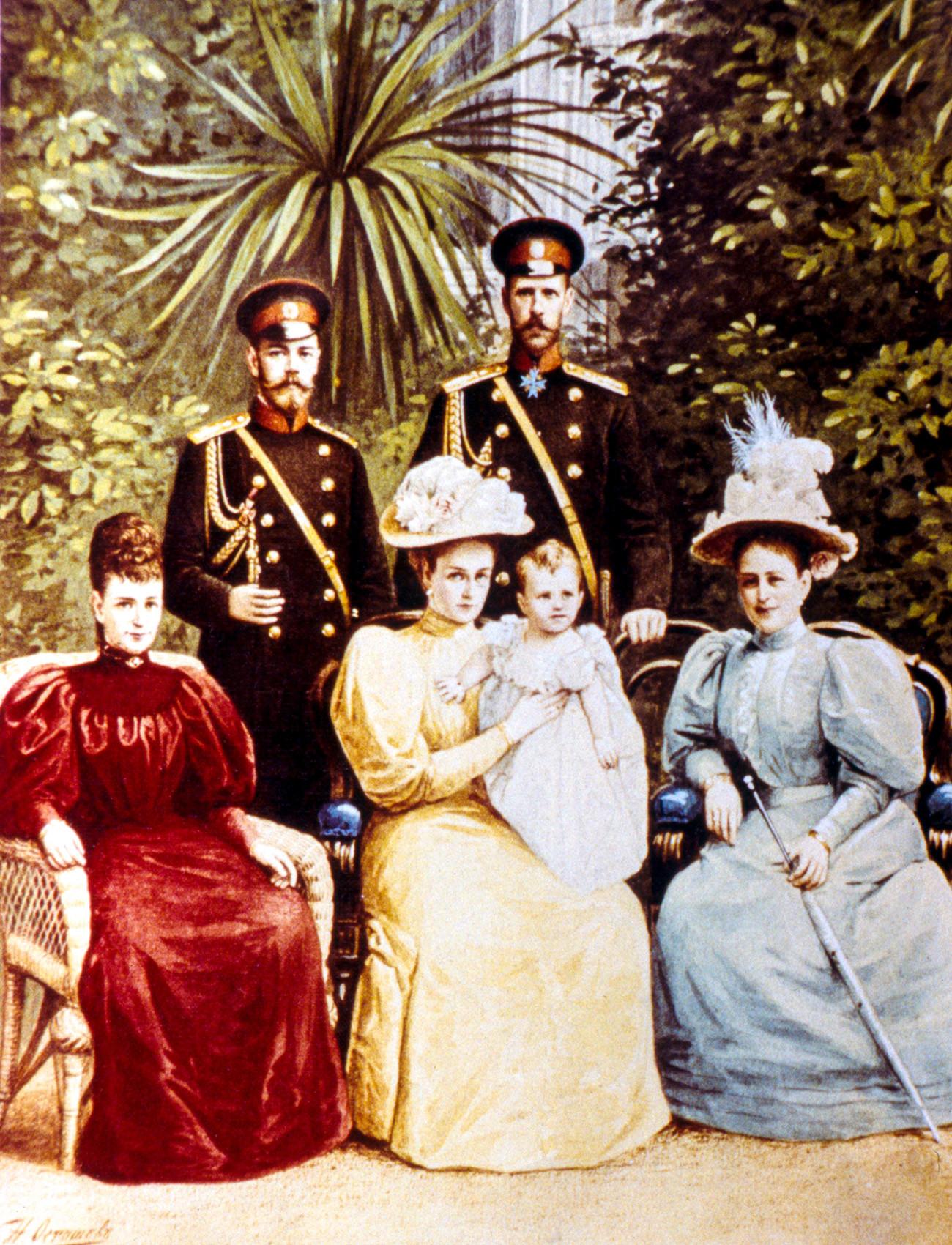 Keluarga kerajaan.