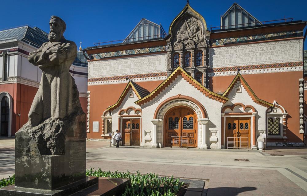 L'ingresso della Galleria Tretyakov di Mosca