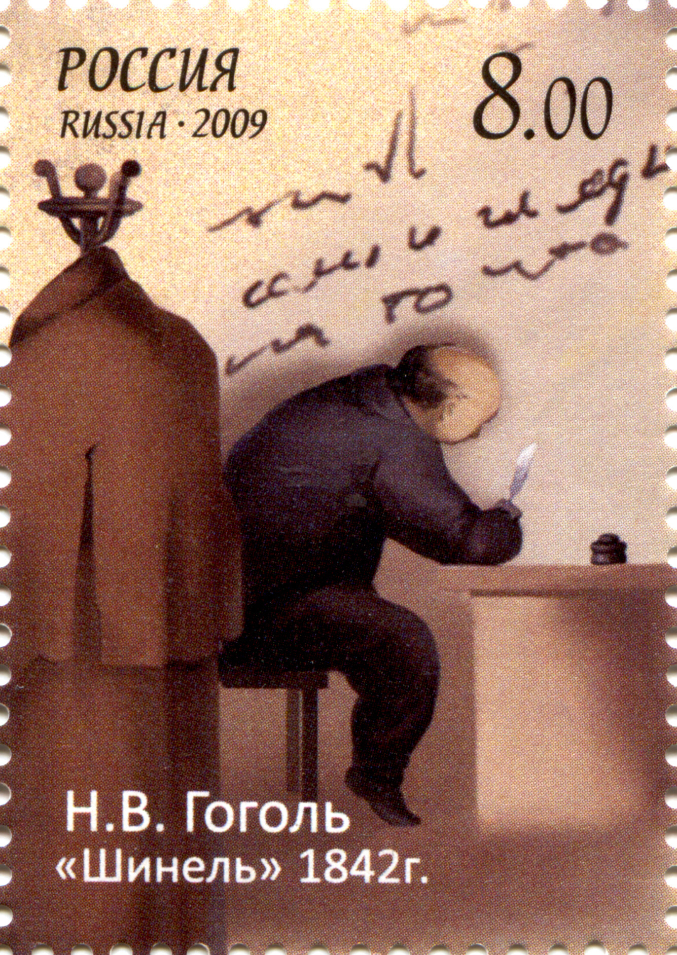 Ruska znamka v čast delu Plašč ob 200. obletnici rojstva Nikolaja Gogolja.