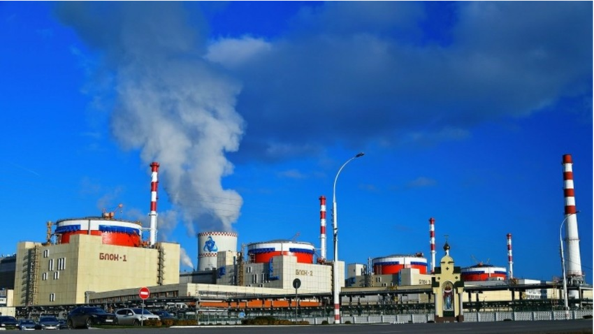 Jedrska elektrarna v Rostovu.