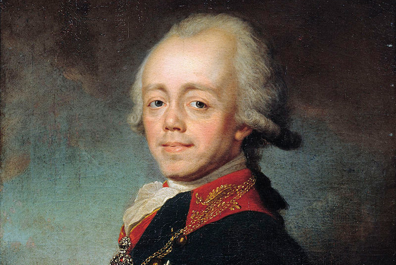 Pavel I.