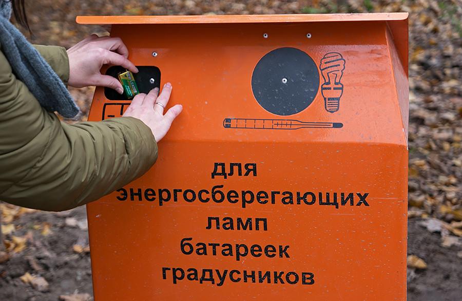 電池、省エネ電球、温度計のリサイクル用の容器。ムィティシ市、モスクワ州