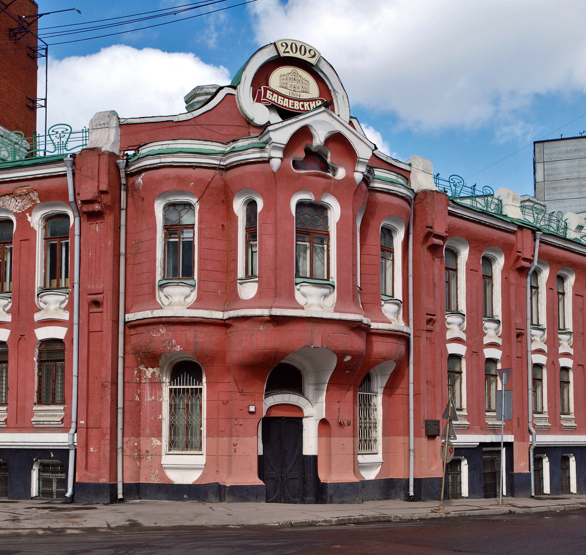 This avant-garde mansion for Abrikosov's factory in Moscow was built by architect Boris Shnaubert, now the building hosts the Babaev factory.
