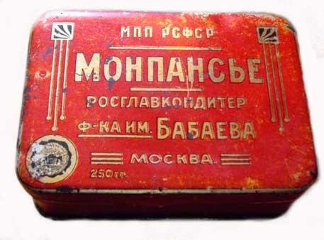 Legendary 'Montpensier' pastille