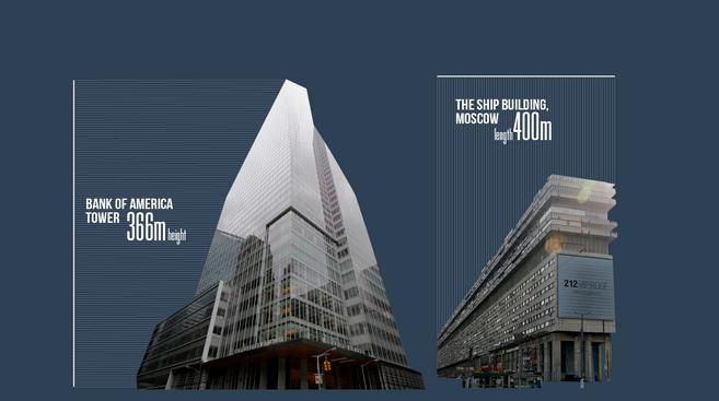 Zgradba ameriške banke Bank of America je visoka 366 m, zgradba Ladja v Moskvi je dolga 400 m.