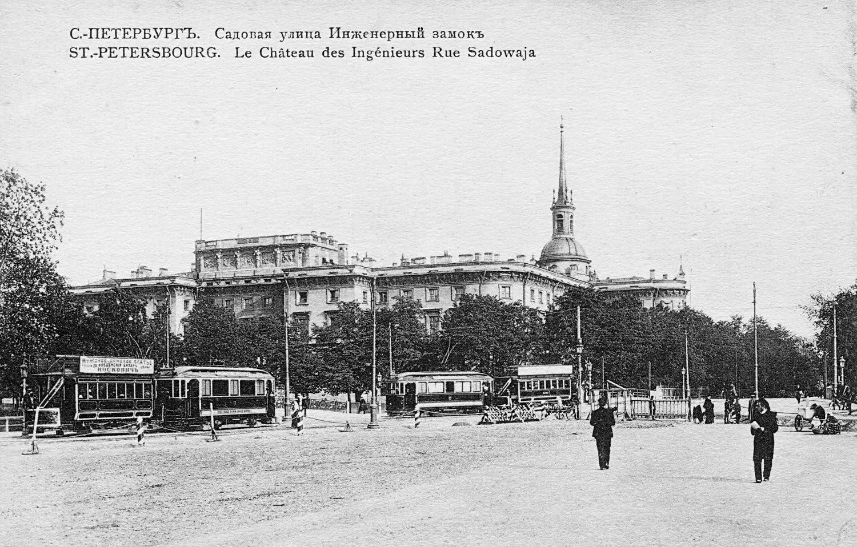 MB: Dieses Modell der britischen Schienenfahrzeughersteller Brush war im frühen 20. Jahrhundert besonders beliebt in Sankt Petersburg. Sie prägte stark die Kultur der Straßenbahndekoration im russischen Zarenreich.