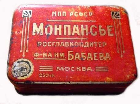 Lendária pastilá 'Montpensier'