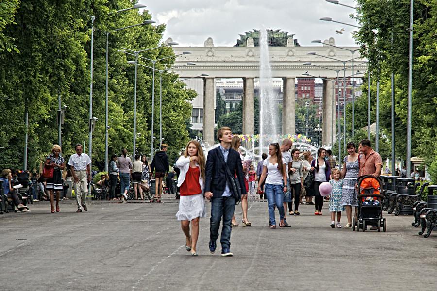 Poletje v Parku Gorkega, Moskva