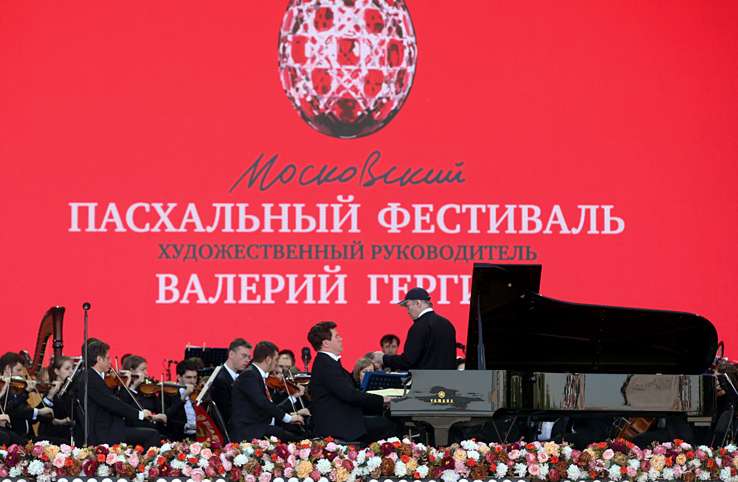 Valery Gergiev, Russian conductor, general director and artistic director of the Mariinsky Theatre, and Russian pianist Denis Matsuev perform during a Easter Festival on Moscow's Poklonnaya Hill.