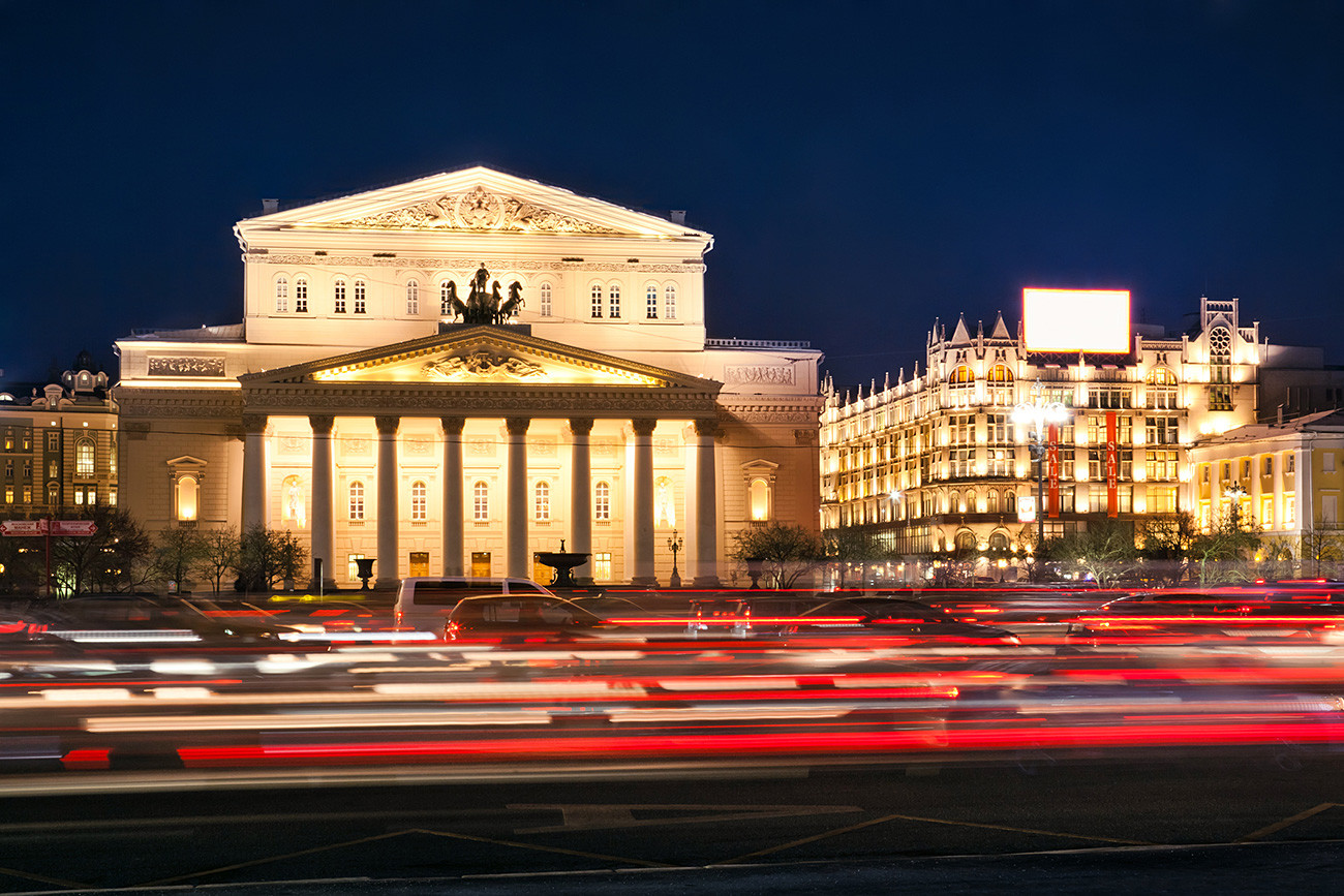 The Bolshoi Theatre is a historic theater in Moscow, designed by architect Joseph Bove, which holds performances of ballet and opera.