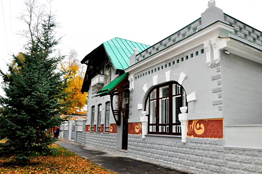4 Arkhitektora Livchaka Street