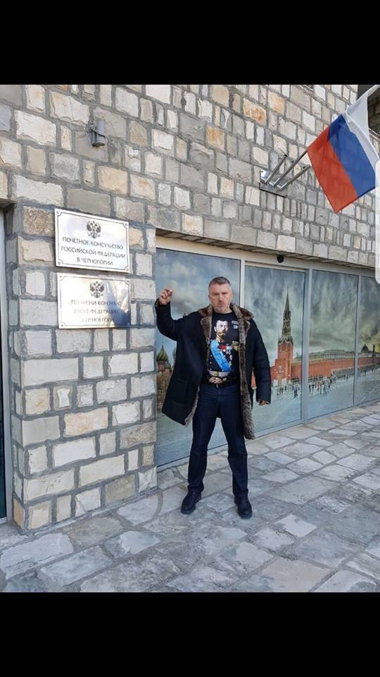 Бивши почасни конзулат Руске Федерације у Црној Гори
