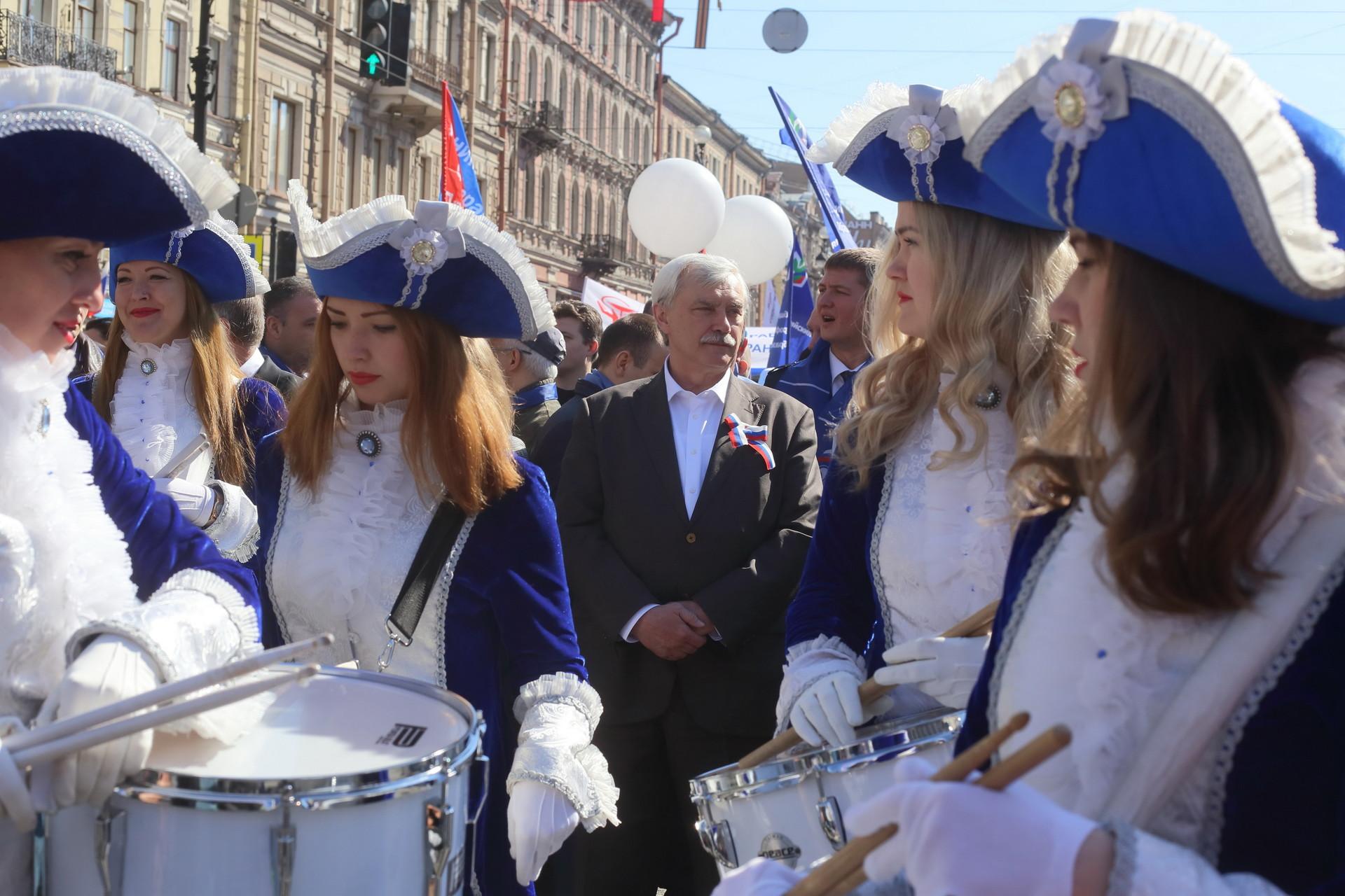 Celebración del Primero de mayo en San Petersburgo, 2016.