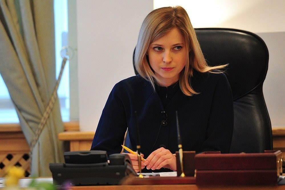 Наталија Поклонска