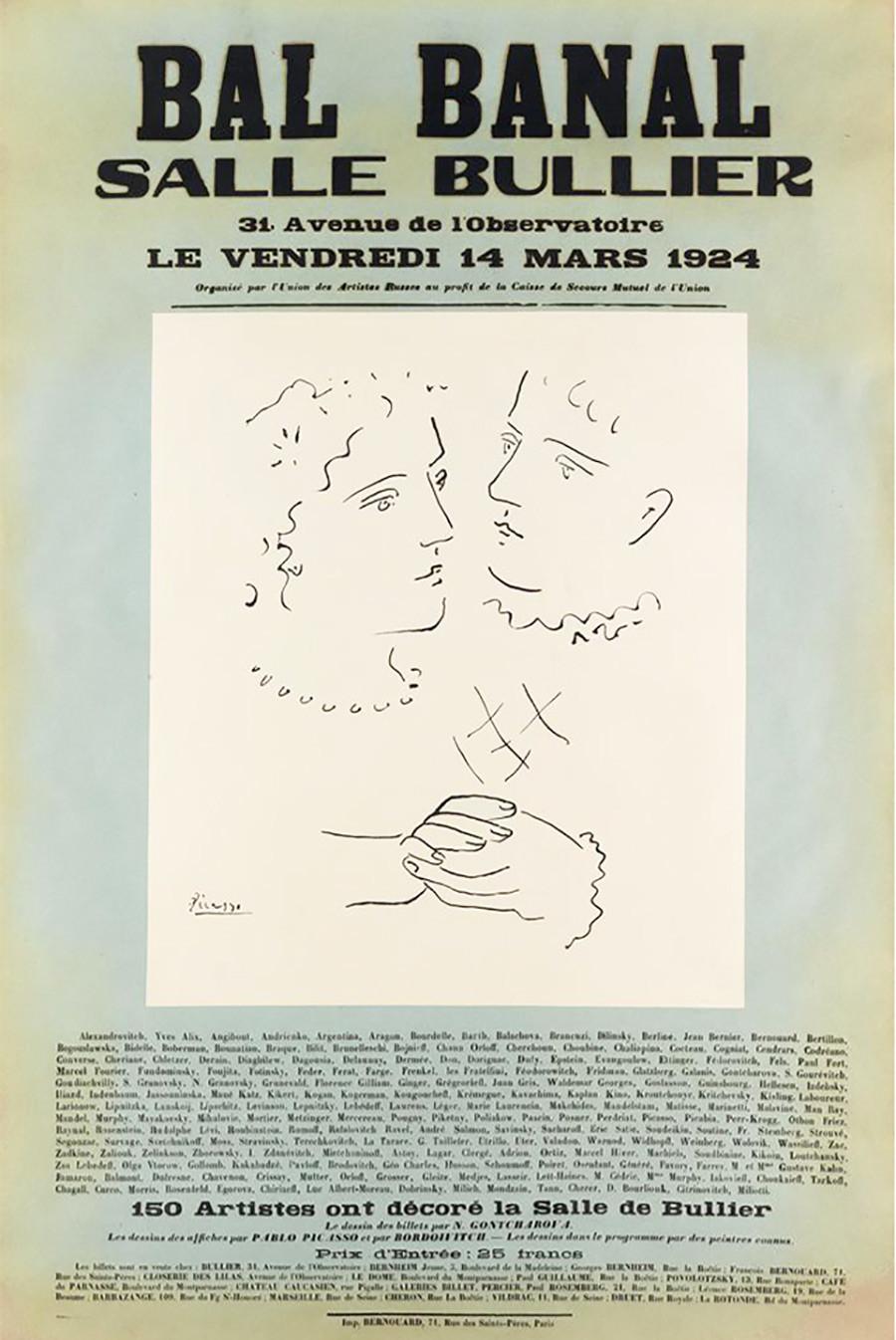 Pôster de Picasso que ficou em segundo lugar, atrás de Brodovitch.