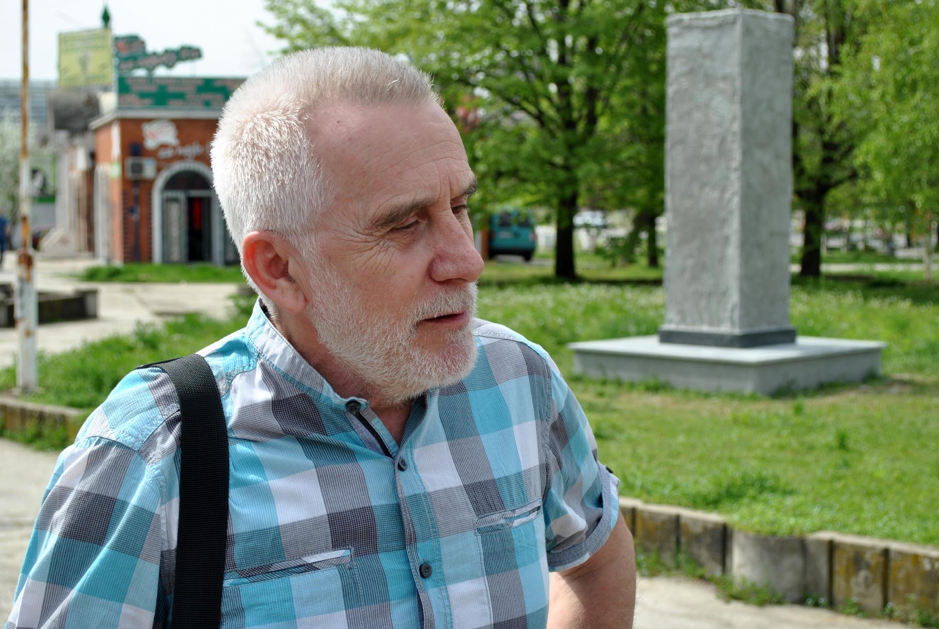 Србољуб Кузмановић