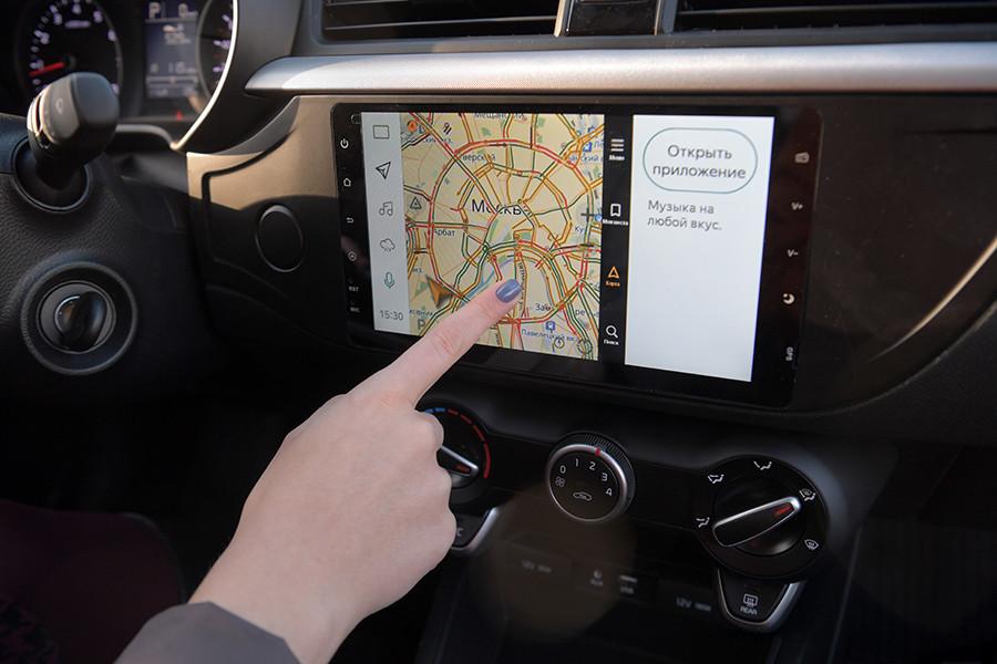 Ostale opcije prijevoza uključuju 'carsharing' i pronalaženje suputnika putem BeepCara ili BlaBlaCara.