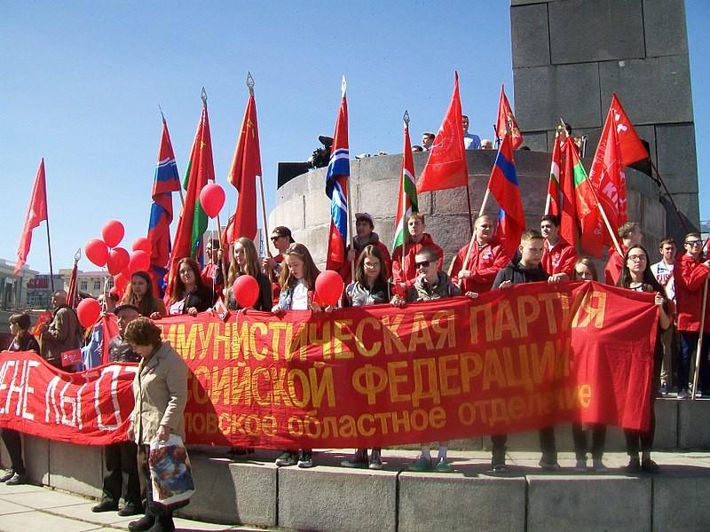 Prvomajski shod Komunistične partije Ruske federacije 1. 5. 2017 v Jekaterinburgu