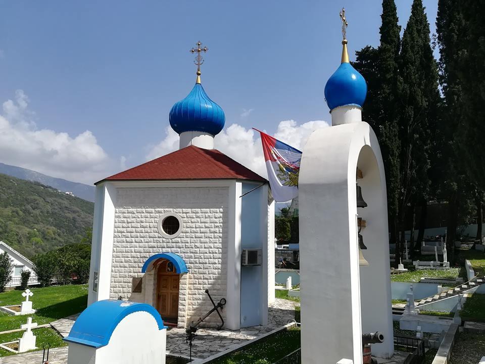 Црква Светог Фјодора Ушакова Херцег Нови