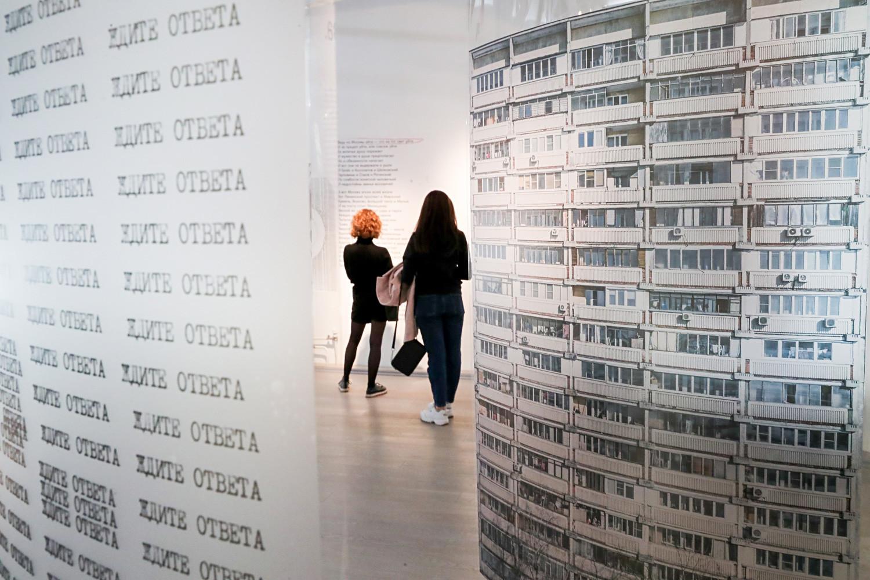 Exposição dedicada a Prigov no Centro Guiliaróvski, em Moscou.
