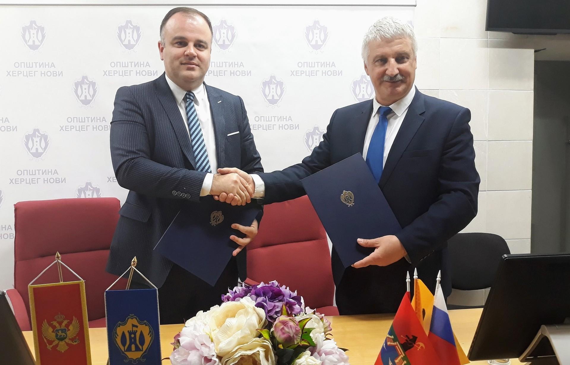 Потписивање споразума у Херцег Новом