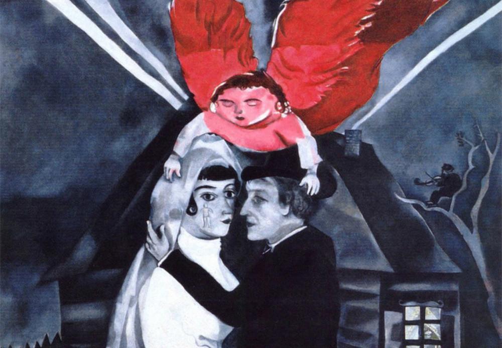 Die Hochzeit, 1918 (Staatliche Tretjakow-Galerie, Moskau)