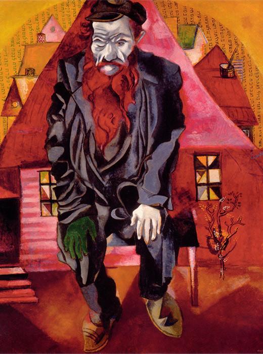 Der rote Jude, 1915 ( Staatliches Russisches Museum, Sankt Petersburg)