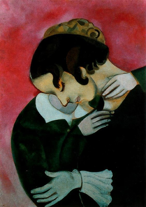 Lovers in Pink, 1916,  Privatsammlung