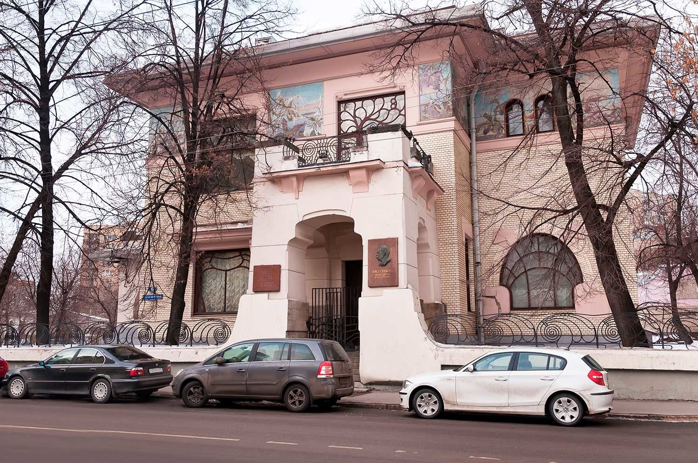 Rjabuschinskij-Villa in Moskau