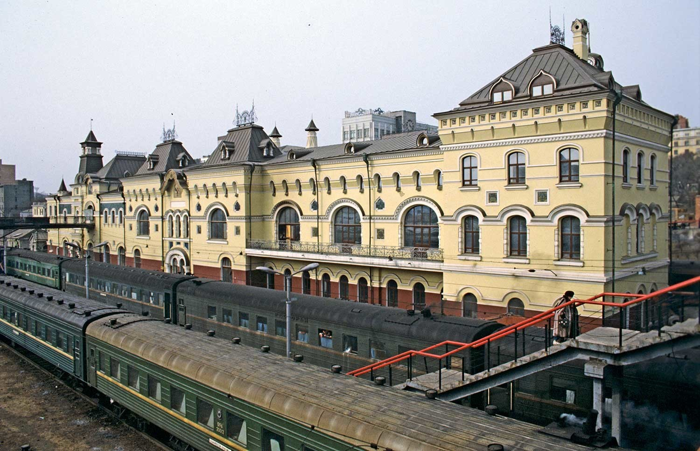 Fernbahnhof Wladiwostok